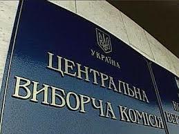 ЦИК сняла с выборов фальшивого Дубового Александра