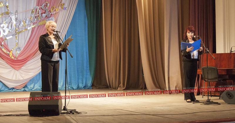 Сегодня в Измаиле поздравили педагогов с профессиональным праздником.