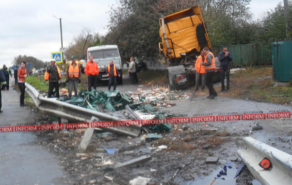 Авария на трассе Киев-Одесса. ФОТОрепортаж