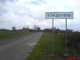 Измаил. Пресс-конференция с кандидатом в нардепы А. Марковым