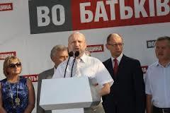 В Киеве начался закрытый съезд объединённой оппозиции