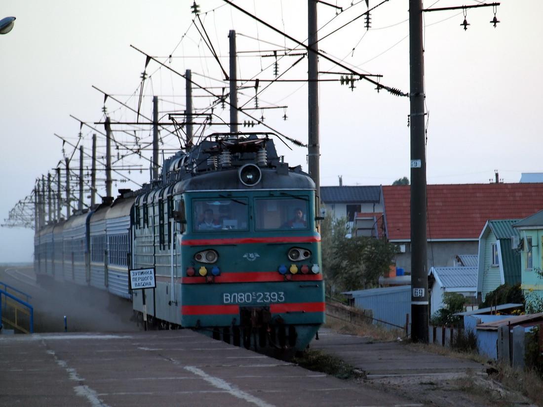 """nOUpA Поезд """"Измаил-Одесса"""" будет курсировать пять раз в неделю"""