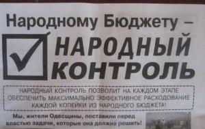 """Оппозиционер подал в суд на """"народнобюджетника"""" Эдуарда Матвийчука"""