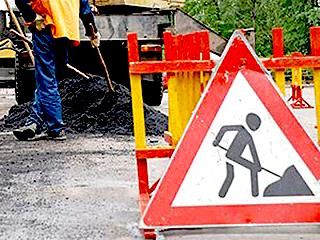 remont_dorogi В Болграде, Арцизе, Сарате и Червоноармейском будет новая дорога.