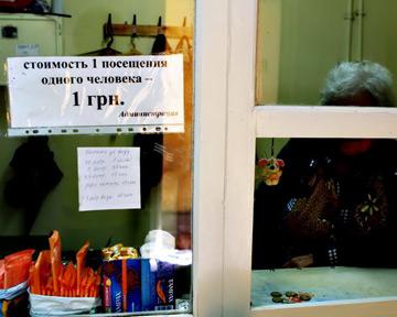 В Украине все туалеты  с 1 декабря на вокзалах будут бесплатными.