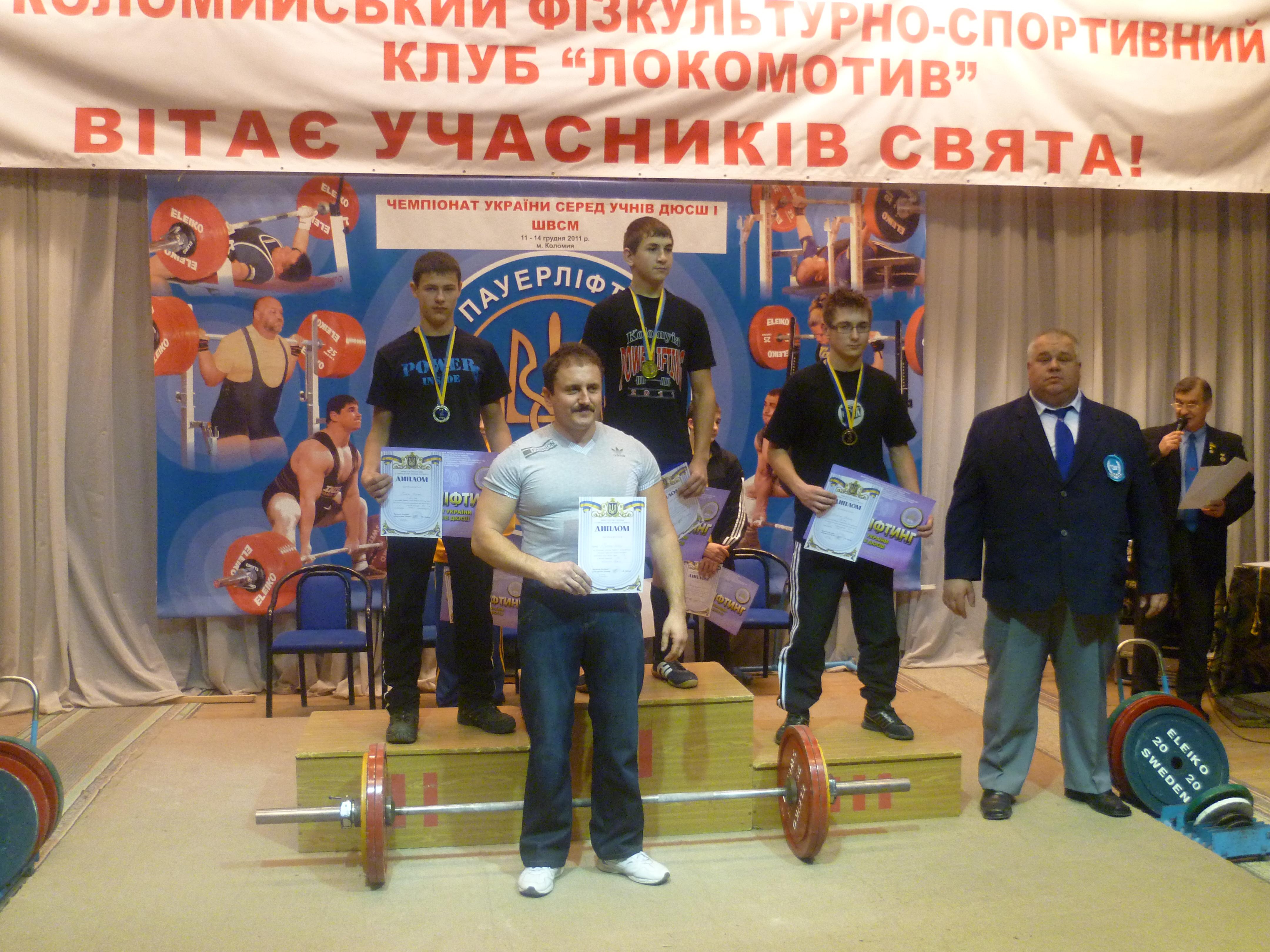 Измаильчане показали достойные результаты на Чемпионате Украины по пауэрлифтингу