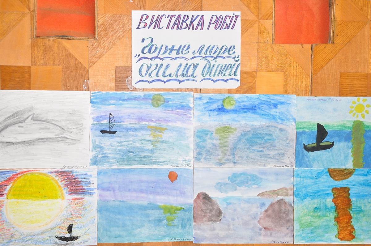 Измаил выступил за сохранение Чёрного моря. ФОТО
