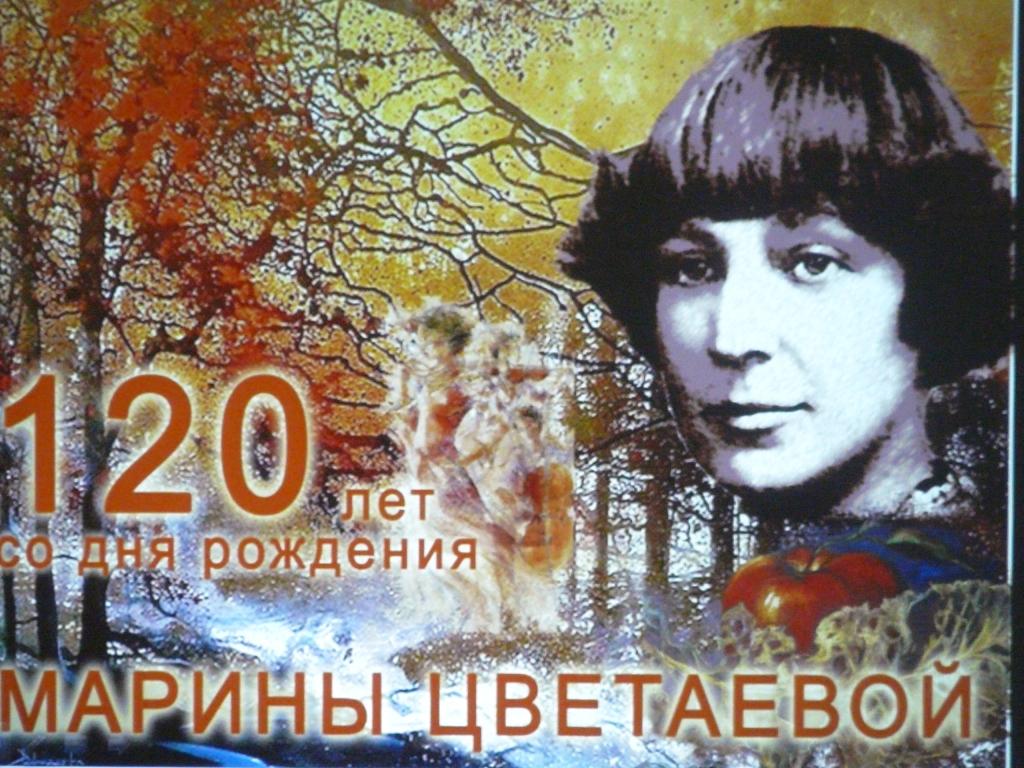 P1160764 Измаил встретил утро с Мариной Цветаевой. ФОТОрепортаж