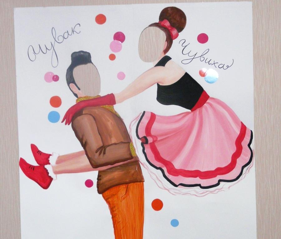 Своими, открытка с днем танца своими руками