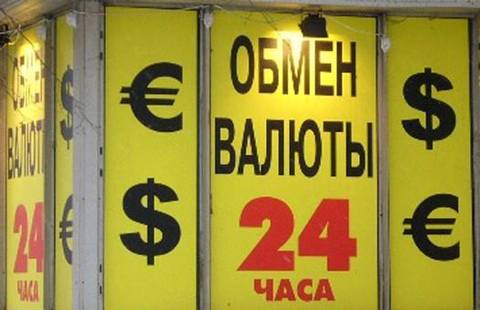 Измаильчане не волнуйтесь! При продаже валюты налог брать не будут