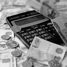 Измаил. Средняя зарплата штатного сотрудника - 2400 грн.
