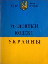 Ильичевск криминальный