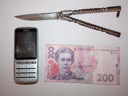 """В Измаиле двое друзей """"нагуляли"""" телефон и 700 грн."""