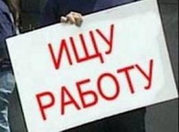 На Одесчине увеличилось число безработных
