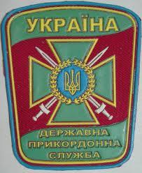 В Белгород-Днестровском р-не задержали контрабанду