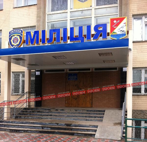 Милиция1 Милиция Одесской области до конца месяца работает в усиленном режиме