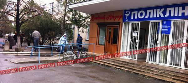 Поликлинника1 Как живется инвалидам в Измаиле (фото)
