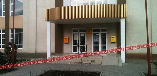 Почта1 Как живется инвалидам в Измаиле (фото)