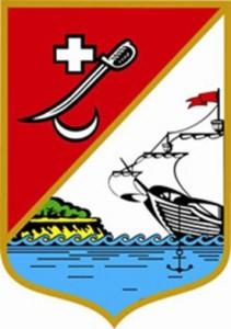 герб-Измаил-211x300 Население Измаила за 10 месяцев увеличилось на 70 жителей
