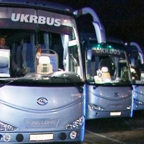 """Новый автобусный маршрут Измаил - Киев от компании """"УкрБус"""""""