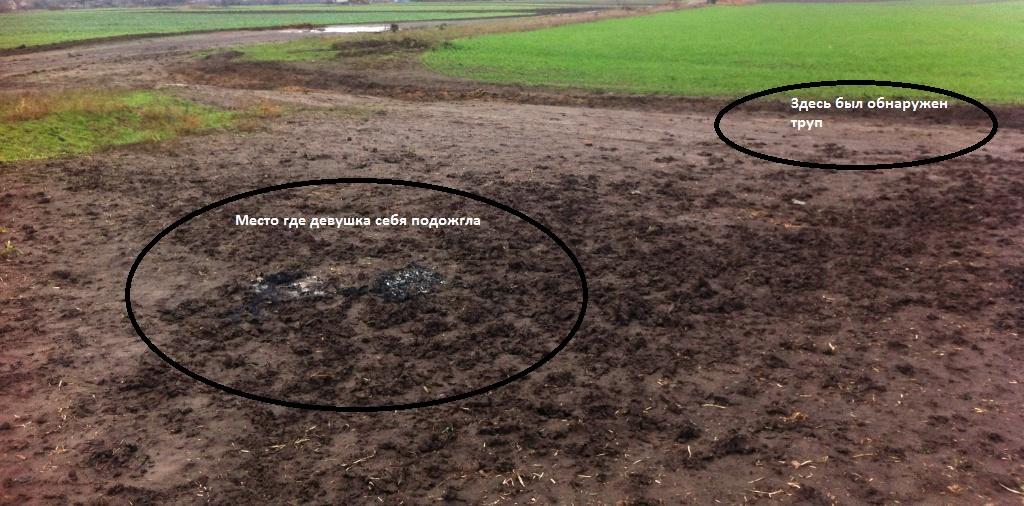 Подробности самосожжения в Измаильском районе (фото, видео)