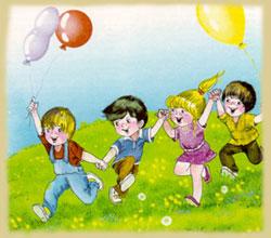 Детский сад. Мечта или реальность.