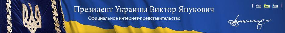 Бессарабия получила новых глав Ренийского и Килийского районов