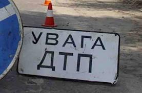 дтп На трассе Одесса-Измаил «ВАЗ 21063» въехал в мопедиста