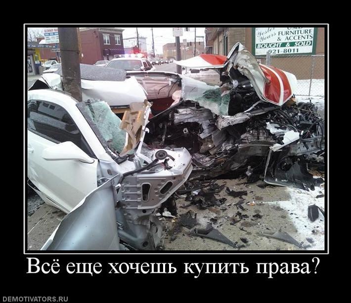 Измаил: сколько стоит стать водителем?