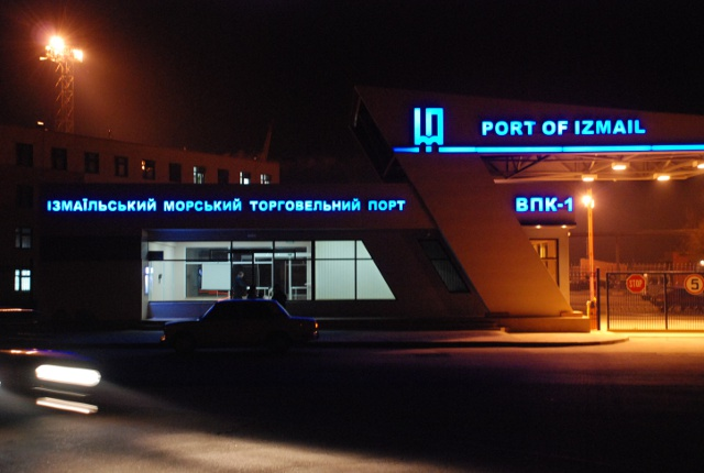6 февраля Измаильские портовики выйдут на пикет