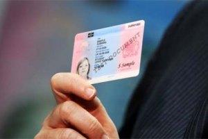 В Украине начали действовать биометрические паспорта