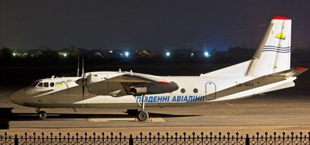 Завтра Одесса простится с тремя жертвами донецкой авиакатастрофы
