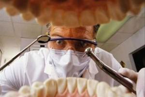 Сегодня отмечается Международный День Стоматолога!