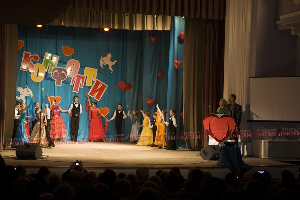 Измаил: танец - это любовь