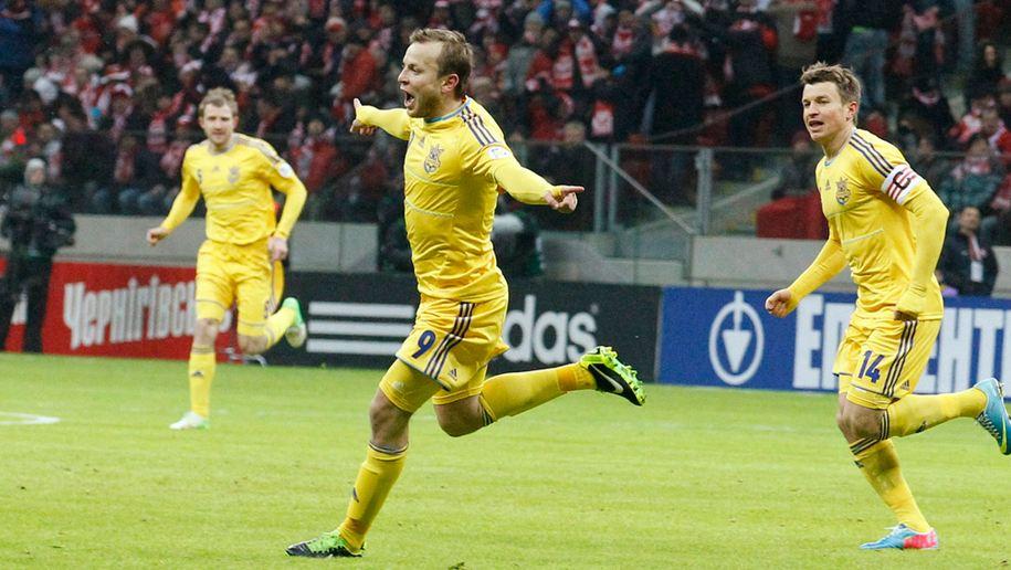 Футбол: Польша проиграла Украине со счетом 1-3