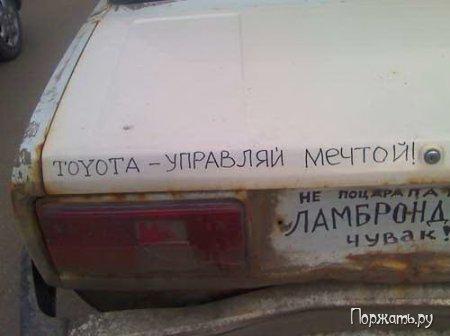 В Украине обвалился автопром