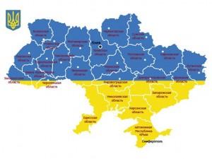 Жители Одесской области поддерживают федеративный строй