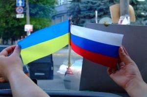 Жители Одесской области выступают за русский язык