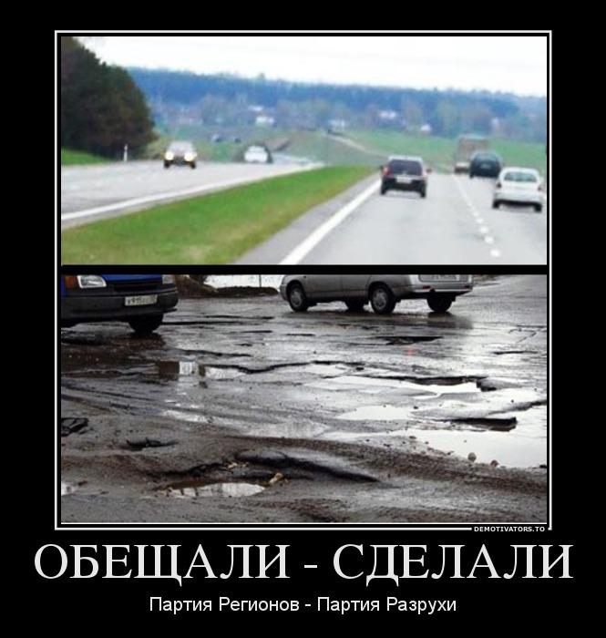 """Власть хочет сократить нац. проект """"Дунайский коридор"""""""