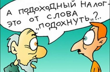 Измаильские налоговики незаконно оштрафовали предпринимателя на 1 млн. гривен