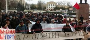 Измаил: заседание с перерывом на «выход к народу»