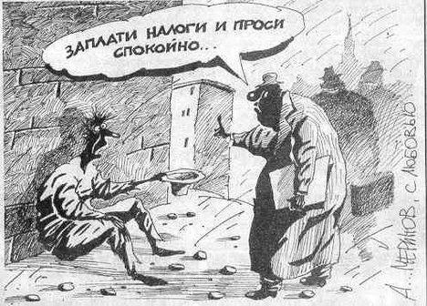 """Областная администрация начинает """"охоту"""" за деньгами моряков"""