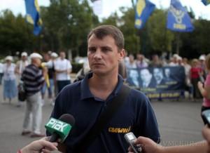 Народный депутат от ВО «Свобода» посетил Измаил