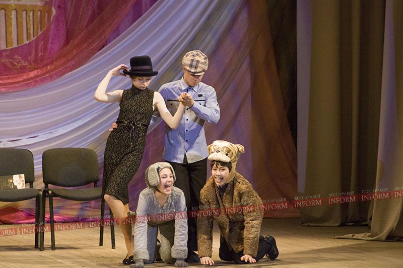 Измаил: вся наша жизнь - театр...(ФОТОрепортаж)