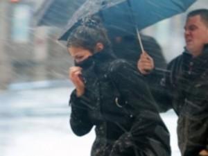 Внимание! Завтра штормовое предупреждение: дождь, снег, ветер
