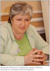 Измаил проигнорировал Одесскую облгосадминистрацию