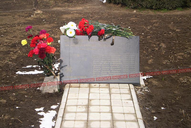 Измаильский пограничный отряд. 5 лет со дня авиакатастрофы; вечная память…