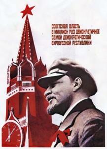Не дать обмануть людей Советской властью