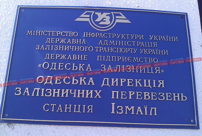 Скоро! В Одессу на «Хюндае» за несколько часов