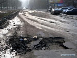 """Э.Матвийчук: """"На ремонт дорог необходимо 4 млрд. грн."""""""